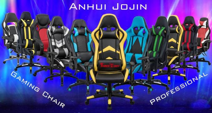 Anhui Jojin Furniture Co.,LTD